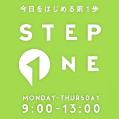 画像2: ラジオ出演のお知らせです! 5/8(月)から5/11(木)の4日間、J-WAVE「STEP ONE」という番組の、「セブンイレブン ランチハンター」というコーナーに出演します。この週は「ランチに食べたい絶品焼きそば店」と ... 続きを読む → yakitan.info