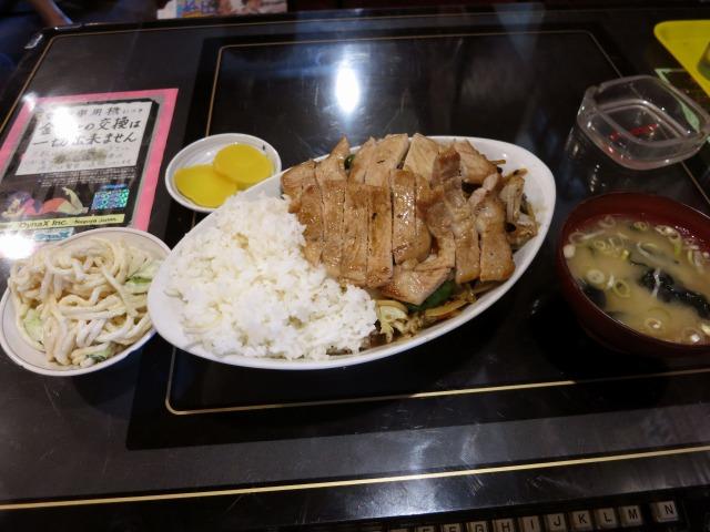 亜珈里オリジナル 730円