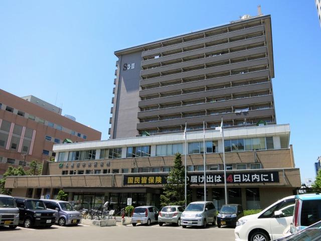 札幌市中央区役所