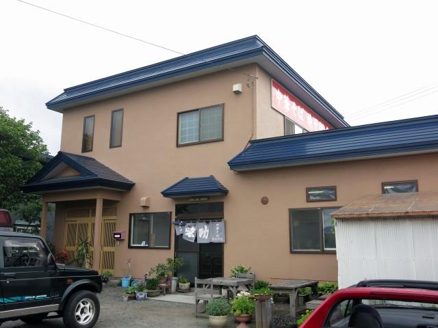 平川市 味助 店舗