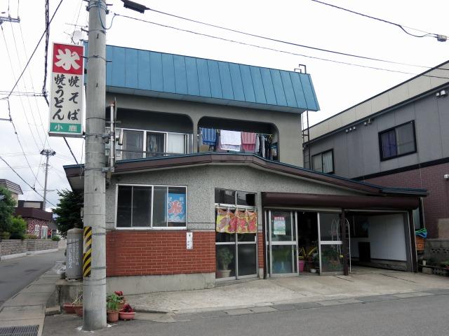 青森市 金沢 小鹿やきそば店