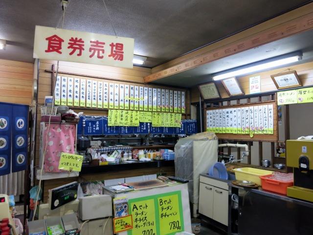 ドライブイン碁石 食券売場