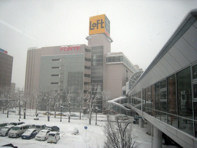 秋田駅西口 フォンテ