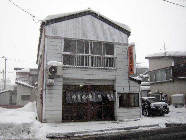 新庄市 三浦やきそば店
