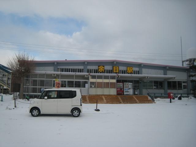 JR余目駅