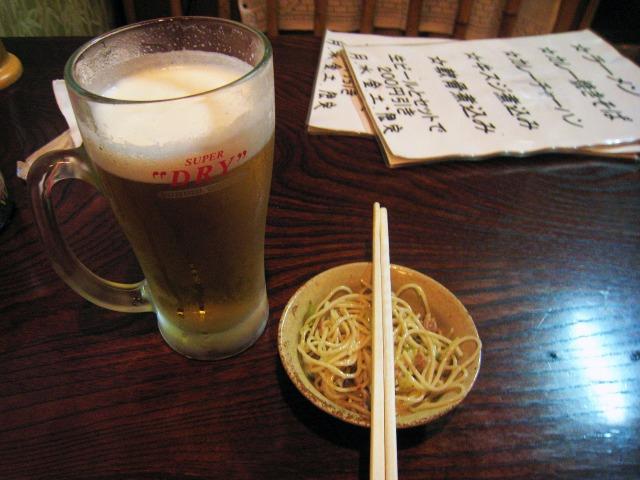 生ビール(500円)とお通し