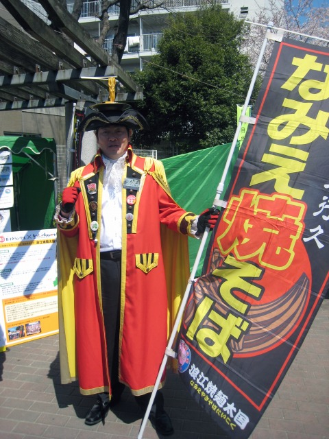 浪江焼麺太国 太王