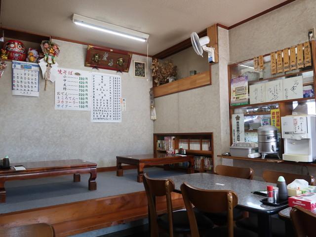 中之条 梅松食堂(うめまつ) 店内の様子