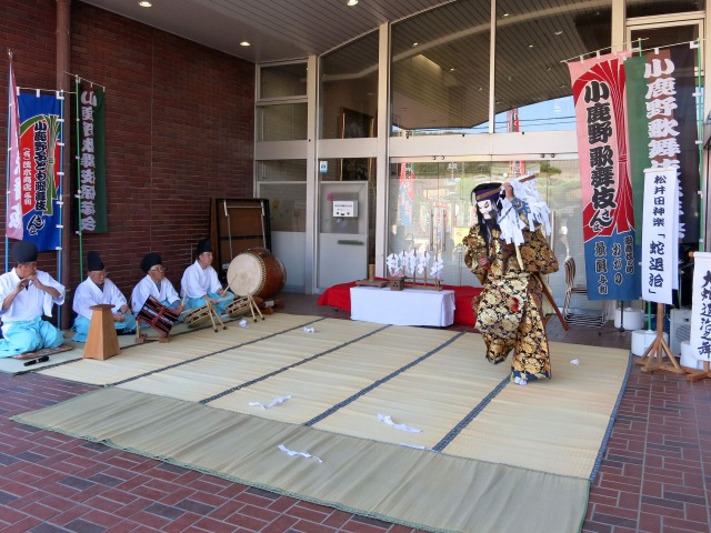 歌舞伎・郷土芸能祭