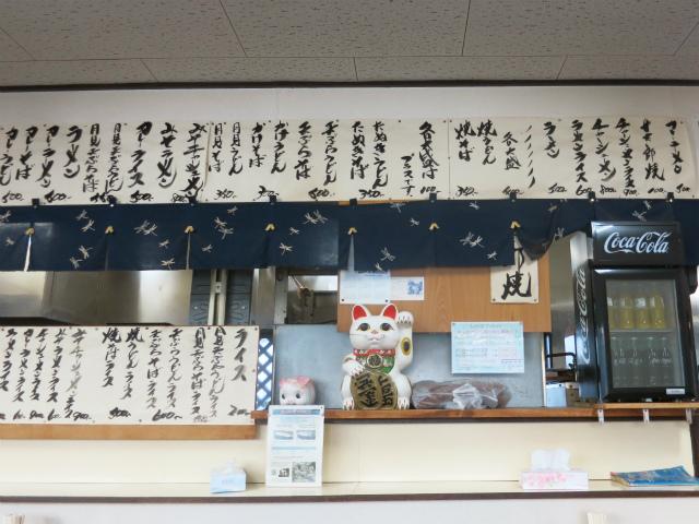 甘太郎商店 メニュー