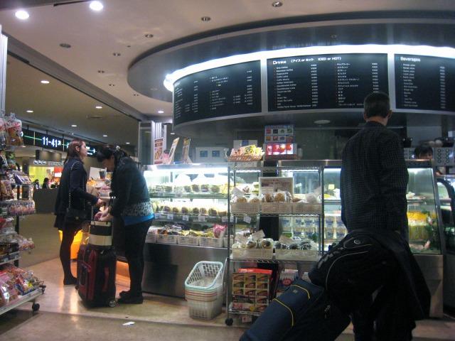 成田空港 カフェレオ