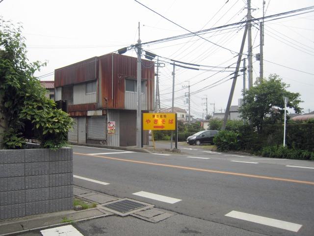 「野田名物やきそば」の看板