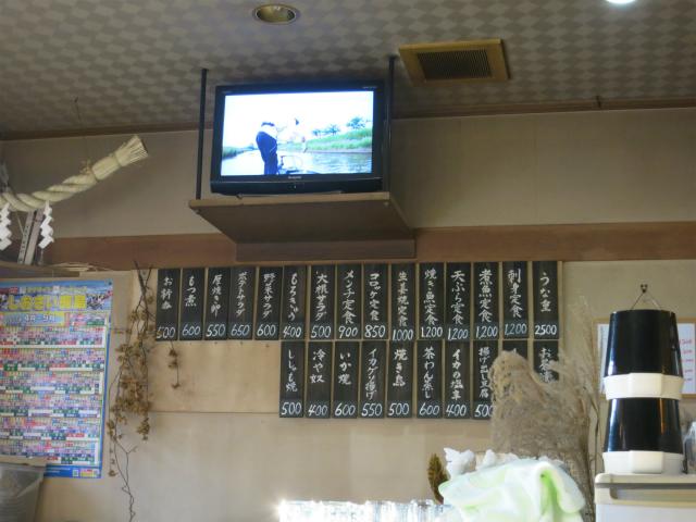 小見川 うなぎ 古保利 メニュー