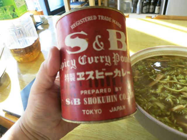 S&Bの赤い缶