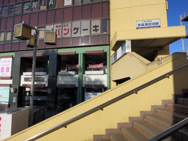 京成津田沼の駅ビル サンロード津田沼