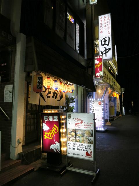 西船橋 ブータン料理 YANGTSE(やんつぇ)