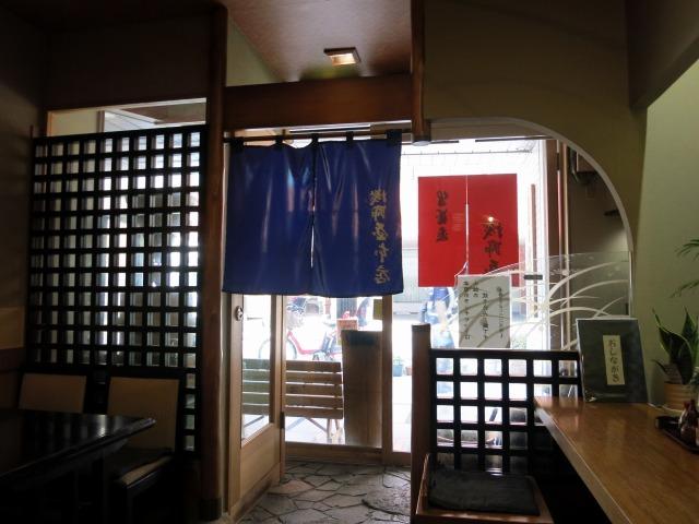 浅野屋本店 店内の様子