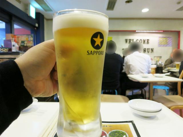 生ビール 490円