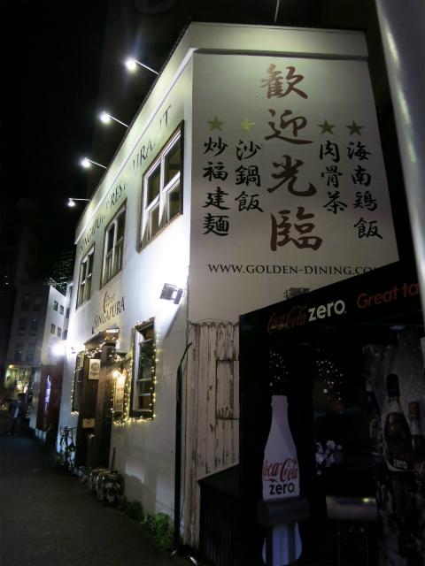 六本木 カフェ・シンガプーラ