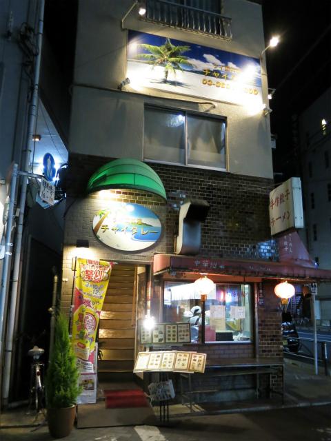 堀切菖蒲園 タイ料理 チャイタレー