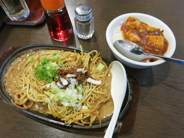 焼・担々麺&ミニ陳麻飯