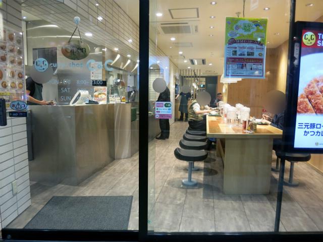 カレーショップ C&C 渋谷店 店内の様子
