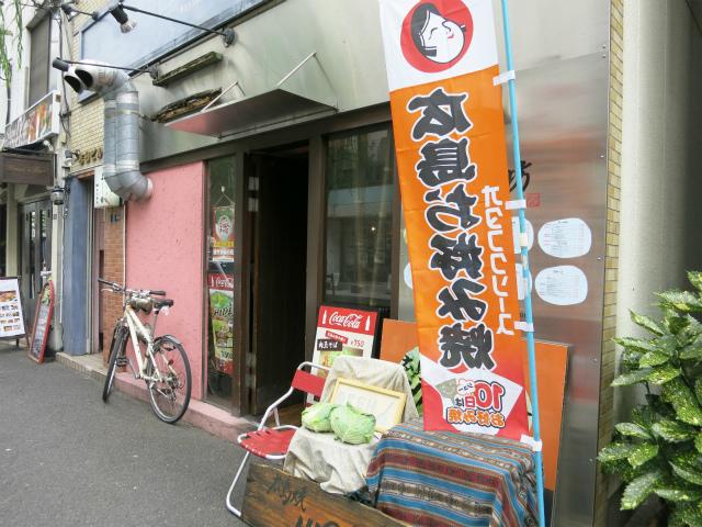 広島焼HIDE坊 新橋本店