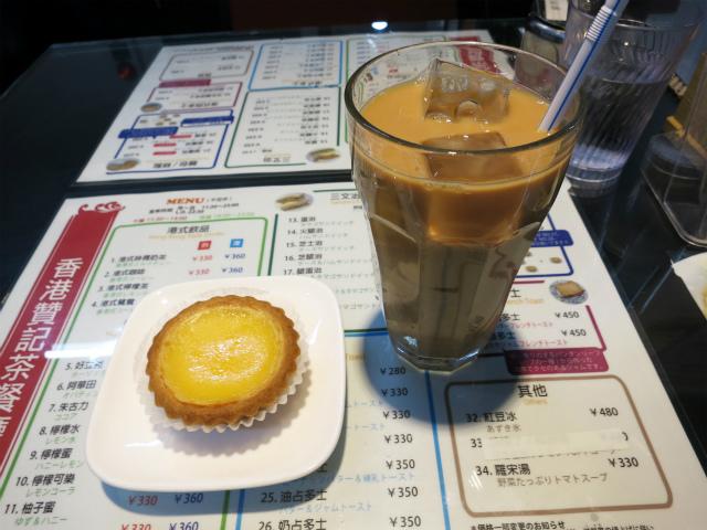 香港式アイスミルクティーとエッグタルト
