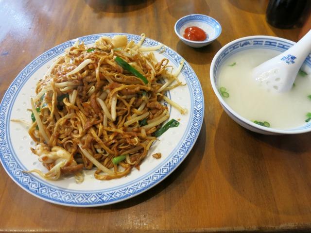 乾焼伊麺(焼き香港伊麺) 880円