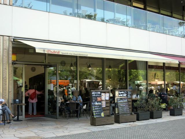 スペイン料理 マドリード 中野店