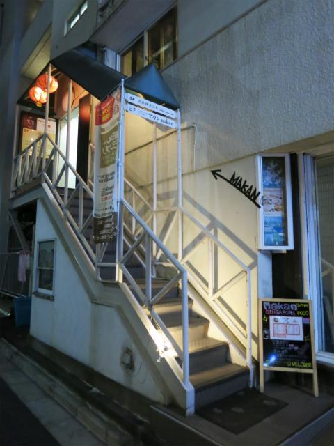階段を登って2階の店舗へ