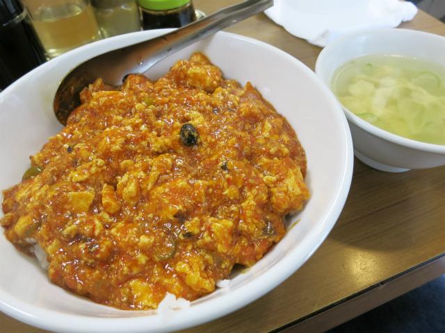 麻婆豆腐丼 730円