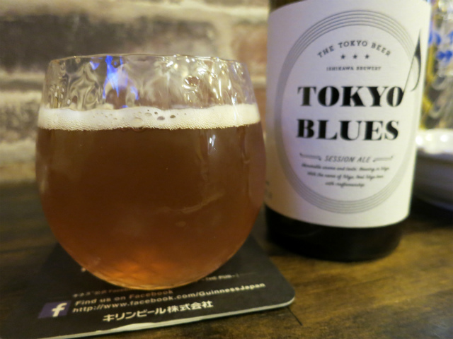 TOKYO BLUES 1000円