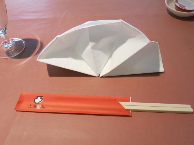 扇形の紙ナプキンにびびる