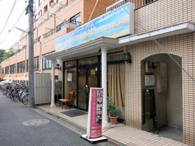 西新宿 ウイグル料理 シルクロード・タリム
