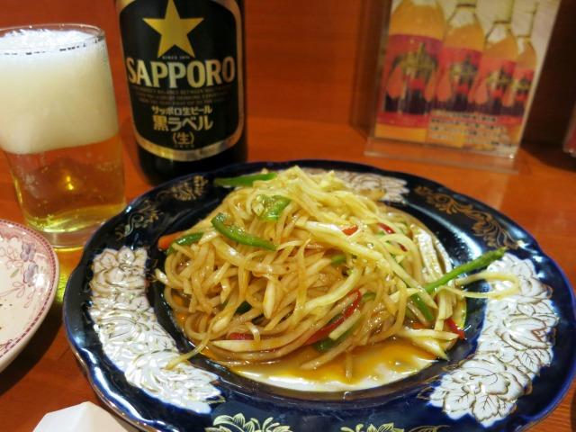 大根サラダ(トゥルップ ハミセイ) 中 380円