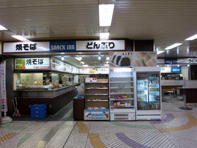西武池袋駅 改札内 スナックイン