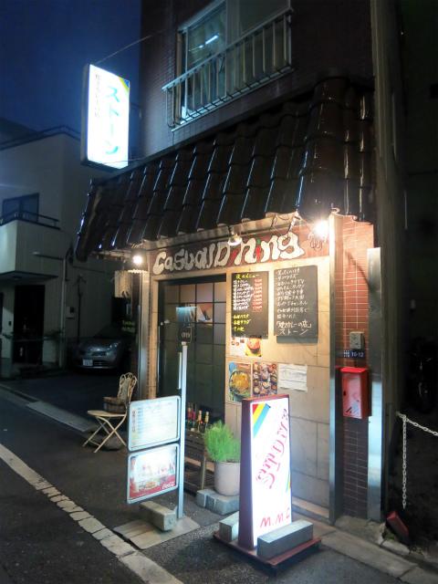 浅草橋 ストーン
