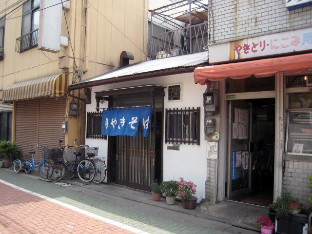 関原商店街 田中焼きそば店