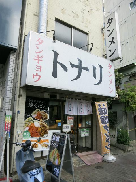 東京タンメン トナリ 東陽町本店
