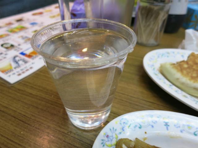 白酒 300円