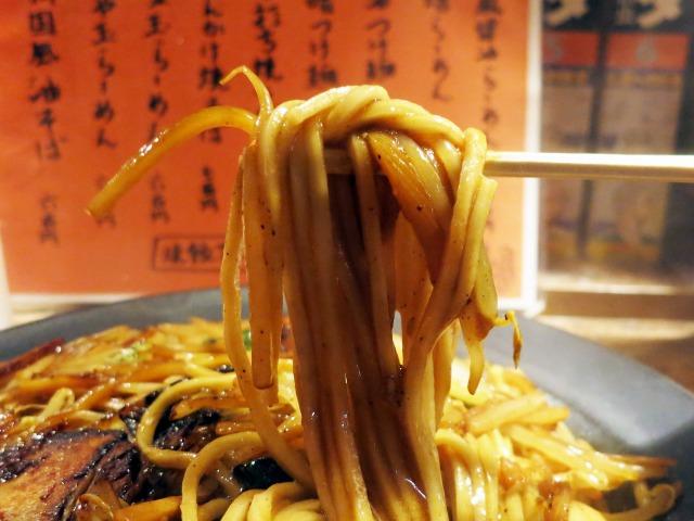 モチモチ・シコシコした食感で美味しい麺