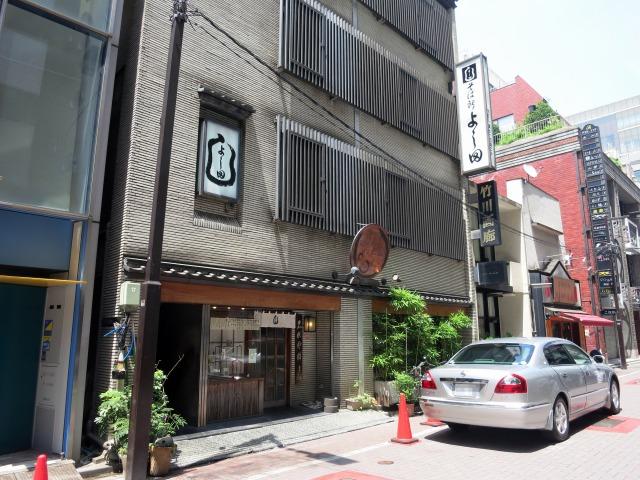 銀座7丁目 そば所よし田