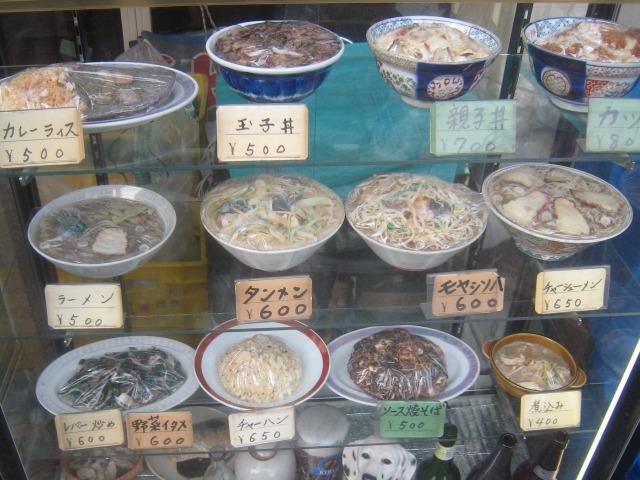 芳野屋 店頭の食品サンプル
