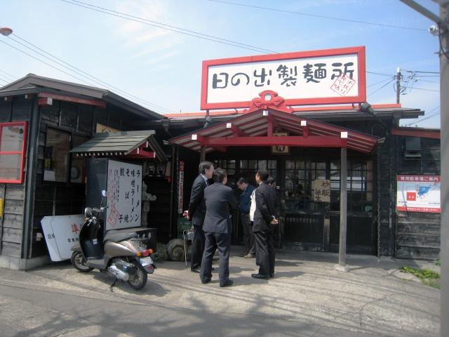 厚木市 日の出製麺所