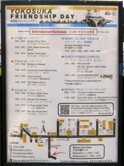YOKOSUKA FRIENDSHIP DAY MAP
