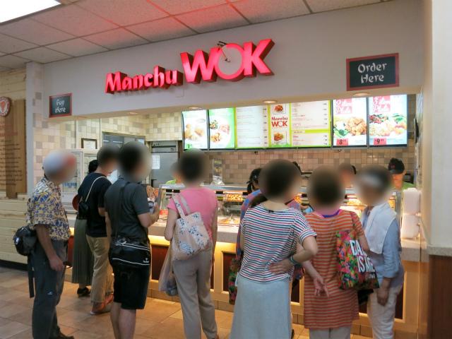 Manchu WOK 横須賀米軍基地内
