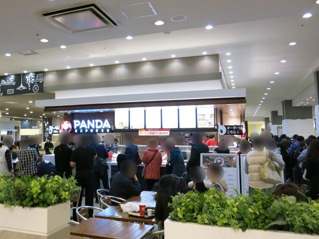 PANDA EXPRESS ラゾーナ川崎店 オープン初日の様子