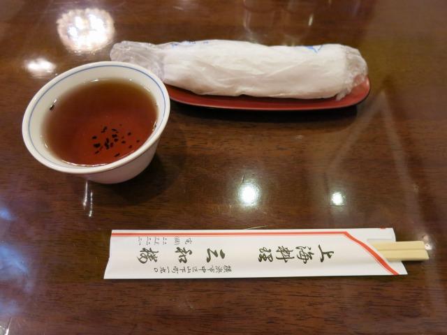 お茶・おしぼり・箸の三種の神器