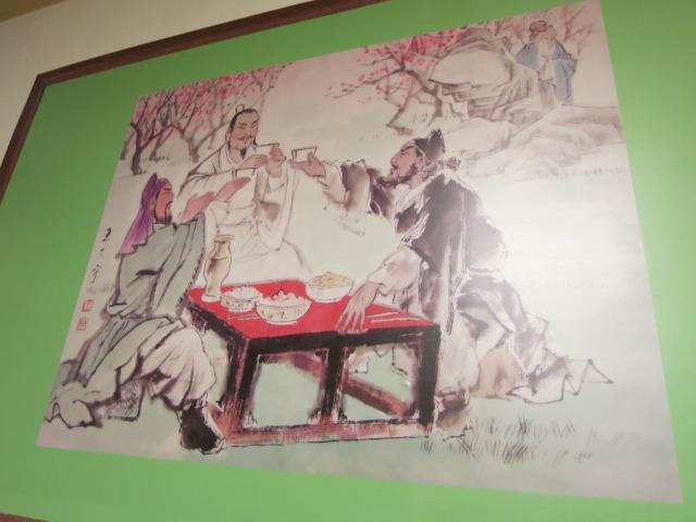 壁に飾られていた『桃園の誓い』